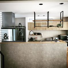 Bubble Milk Tea, Home Design Living Room, Kitchen Lighting, Kitchen Cabinets, House Design, Dining, Interior Design, Table, Furniture