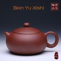 Yixing púrpura arena tetera, Oolong Tea pot, Pu'er taza de té, servicio de té chino, envío gratis, tres tazas, certificación 250 ml O