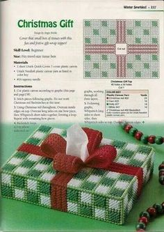 Christmas Gift Tissue Box Cover 1/2