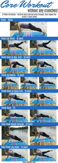 out this core July workout of the month without any crunches! 8 different plank variations to target all parts of your core!Check out this core July workout of the month without any crunches! 8 different plank variations to target all parts of your core! Fitness Workouts, Yoga Fitness, At Home Workouts, Fitness Motivation, Health Fitness, Fitness Plan, Ab Workouts, Ab Exercises, Cardio Hiit