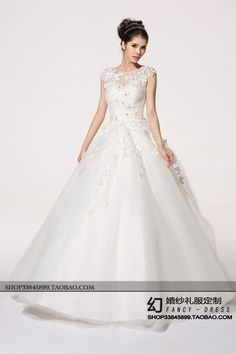Magic Korean word shoulder wedding dress -2014 dimensional beaded lace skirt princess wedding Qi Taobao SY120-