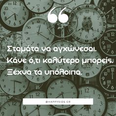 Special Words, Advice Quotes, Greek Quotes, Life Is Good, Psychology, Attitude, Motivational, Letters, Thoughts