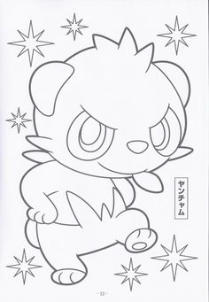 pokemon x y coloring pages - photo#25