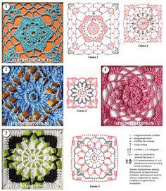 Motifs Granny Square, Granny Square Crochet Pattern, Crochet Squares, Crochet Granny, Diy Crochet, Crochet Doilies, Crochet Flowers, Crochet Motif Patterns, Crochet Designs