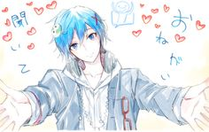 KAITO Creds by ? @Pixiv
