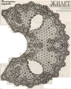 This is actually a lace wrap - the holes are for one's arms - that may give it some perspective! Bobbin Lace Patterns, Crochet Doily Patterns, Dress Sewing Patterns, Clothing Patterns, Irish Crochet, Crochet Lace, Doilies Crochet, Russian Crochet, Bruges Lace
