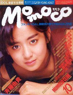 斉藤由貴:Momoco