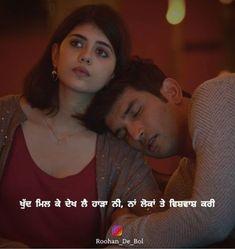 Punjabi Attitude Quotes, Punjabi Love Quotes, Mixed Feelings Quotes, Good Thoughts Quotes, Punjabi Captions, Simple Kurta Designs, Shyari Quotes, Gulzar Quotes, Caption Quotes
