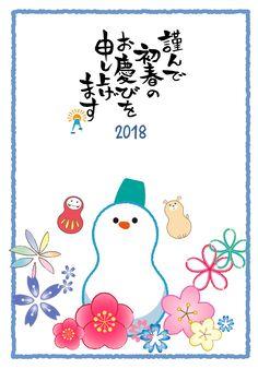 花に囲まれた雪だるま 年賀状 2018戌年