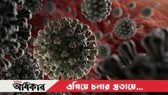 What we know so far on what Corona Virus can do to the human body in cases of infections, when a person has been infected. Wuhan, Incubation Period, Health Ministry, World Health Organization, Signs And Symptoms, Health Care, Blog, Urdu News, Trials