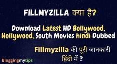 filmyzilla-kya-hai Movie Website, Bollywood, Movies, Films, Cinema, Movie, Film, Movie Quotes, Movie Theater