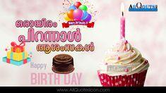 Pin By Jayadevan P V On Photo Happy Birthday Birthday Happy