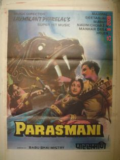 Indian film posters from1930[silent] to1970[color]: February 2011