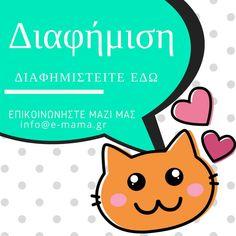 Το πιο απίστευτο νηστίσιμο τσουρέκι του Άκη - e-mama.gr Linzer Cookies, Baby Oil, Egg Decorating, Food Coloring, Easter Eggs, Recipies, Jars, Recipes