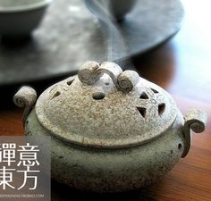 Incense burner Throwing Clay, Watercolor Christmas, Play Clay, Ceramics Projects, Asian History, Incense Holder, Incense Burner, My Horse, Space Crafts