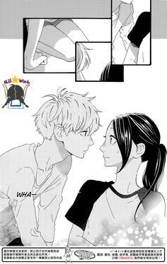 Hirunaka no Ryuusei 64 Page 5