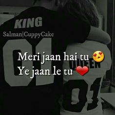 U r my love.U r my everything❤❤❤❤❤❤❤ and this called a true love Real Friendship Quotes, Cute Relationship Quotes, Life Quotes, Urdu Quotes, Qoutes, Lyric Quotes, True Feelings Quotes, True Love Quotes, Funny Quotes