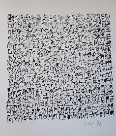L'ART QUOTIDIEN: Signes / 5...Et autres hiéroglyphes récents