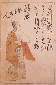 Katsukawa Shunsho: Kiyowara no Fukayabu - Ronin Gallery