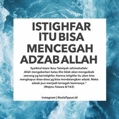 Doa Islam, Islam Muslim, Reminder Quotes, Self Reminder, Islamic Inspirational Quotes, Islamic Quotes, Religion Quotes, Quotes Indonesia, Muslim Quotes