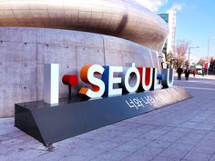 A guide to the coolest things you need to see in Seoul! Indoor Amusement Parks, Bukchon Hanok Village, Lotte World, Central Business District, Cultural Experience, International Brands, Heritage Site, Main Street, Night Time