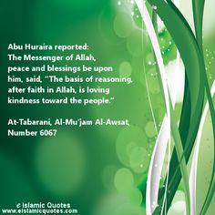 Islamic quote on love Tabarani 6067