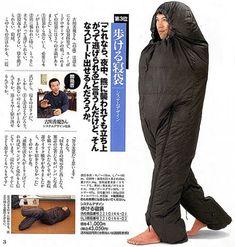 Two Legged Sleeping Bag  Creative sleeping bag from Japan for people that like to sleep walk.