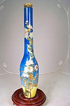 Rare form Satsuma Vase