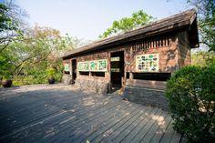鳥松濕地  Taiwan