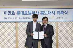 nice LeeMinHo assigned as spokesperson for Lotte Hotel in Busan