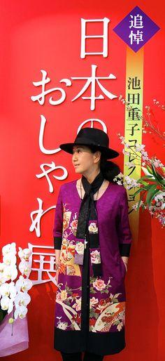 「日本のおしゃれ展」に相応しいスタイルで〜♪ | 店主の着こなし | Daily