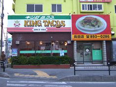 King Tacos Chain Restaurants. Home of the Okinawa ☆Taco Rice!☆ 1984, Taco Rice was born in Okinawa. The meaning of Taco Rice is the rice topped with ingredients of tacos. my favorite one is located by Camp Foster Legion gate. across the Futema Shrine and Cave. Between 85 and 330.
