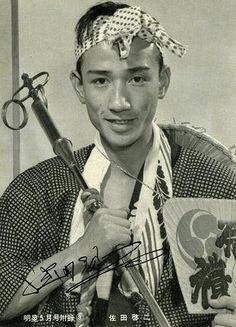 Keiji Sada 佐田啓二 (1926 - 1964)