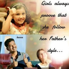 404 Best Theri Baby Images Favorite Movie Quotes Filmy