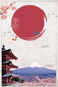 Japan Illustration, Japanese Art Prints, Japanese Artwork, Japanese Poster, Japan Design, Carta Collage, Japanese Background, Asian Artwork, Japan Crafts