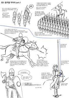 랜스 돌격을 막아라 1~5 : 네이버 블로그 Knight Drawing, Knight Art, Armor Concept, Concept Art, Character Concept, Character Design, Fighting Poses, Manga Drawing Tutorials, Armadura Medieval