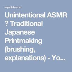 Unintentional ASMR ️ Traditional Japanese Printmaking (brushing, explanations) - YouTube