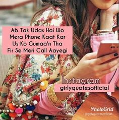 Hindi Quotes, Best Quotes, Qoutes, Love Quotes, Iqra Aziz, Girly Quotes, Dear Diary, Attitude Quotes, Thoughts