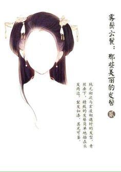 Tóc của cô nương