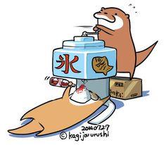 Otter Cartoon, I Wallpaper, Food Illustrations, Otters, Cute Drawings, Design Design, Scooby Doo, Character Design, Kawaii