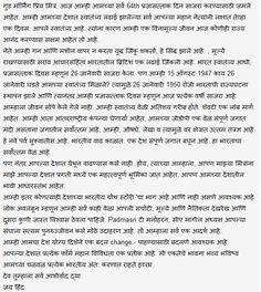 Happy~Republic~Day~Speech In Marathi
