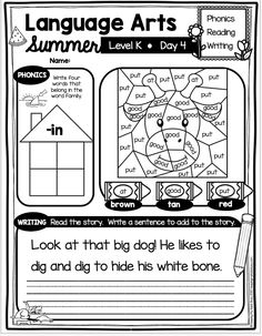 FREE WEEK - kindergarten distance learning activities and printables - math reading phonics writing worksheets for the summer - keep students and kids on a routine all summer reading program - plus a chore chart and routine to earn screen time - perfect for a new homeschool ideas - how to homeschool kindergarten and first grade - distance learning #homeschool #distancelearning #kindergarten #firstgrade Initial Sounds, Letter Sounds, Grade 2, First Grade, Learning Activities, Kids Learning, Phonics Reading, Summer Reading Program, Homeschool Kindergarten