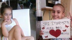 Ραγίζει καρδιές το μήνυμα της οικογένειας της 8χρονης Ευαγγελίας