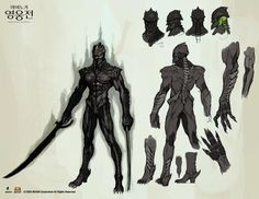 Vindictus Artwork // By Unknown Fantasy Images, Suit Of Armor, 2d Art, Character Design References, Dark Knight, Game Art, Art Reference, Concept Art, Animation