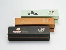 Beautiful tea packaging PD