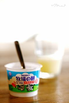 Japanese yogurt  M Kat Photography