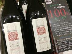 〜予定変更〜 | 江南店 | リカマン公式ブログ|京都を中心とした酒屋リカーマウンテンのブログ