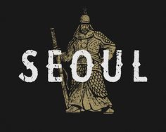 Korean warrior illustration by Jon Contino for Nike We Runsouth korea
