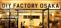 DIY FACTORY OSAKA ワークショップ参加してみたい 木工スペースレンタル