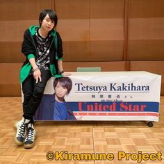 柿原徹也 Tetsuya Kakihara, Voice Actor, Mini Albums, All Star, The Voice, The Unit, Actors, Anime, Movies